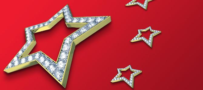 Китай — важный мировой рынок предметов роскоши